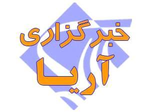 مدیر کل درمان تامین اجتماعی استان تهران منصوب شد