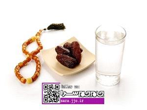 بهترین نوشیدنی برای رفع عطش /ساعات مناسب غذایی برای روزهداران