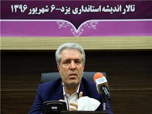 برند گردشگری حلال در دستور کار قرار میگیرد/ «شهر گردشگر» ایجاد میشود