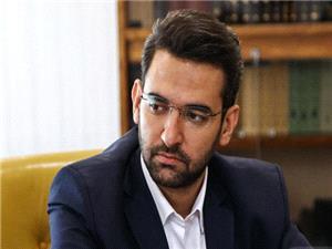 وزیر ارتباطات: اعمال سیاست های ایران در فضای تلگرام با مشکل مواجه است