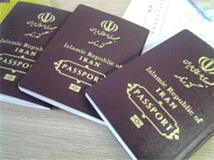 آغاز صدور روادید اربعین از شنبه در 16 استان
