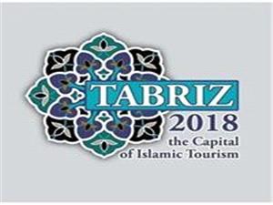 برنامه اجرایی «تبریز، پایتخت گردشگری جهان اسلام» با برش زمانی و مکانی تهیه شود