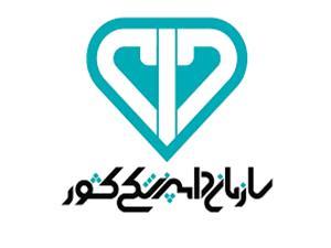 راه اندازی سامانه پاسخگویی 1512 دامپزشکی استان چهارمحال و بختياری