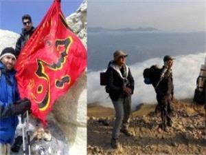 صعود گروه کوهنوردی بسیج بنیاد به قله دماوند
