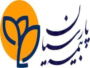 اطلاعیه بیمه پارسیان درخصوص حادثه زلزله غرب کشور
