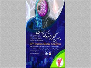 بروز 20 درصد سکتههای مغزی در جوانان