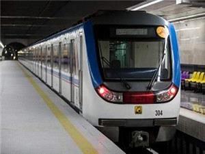 مسافرگیری از ایستگاه مترو جوادیه بلامانع است