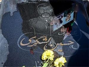مزار آزادگان شهید، گلباران شد