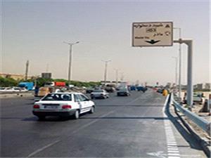 ایجاد دسترسی موقت از بزرگراه آزادگان به خیابان شهید دستواره