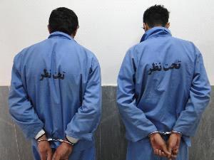 اعتراف به260 فقره سرقت در تبریز