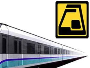 خدمات رسانی رایگان شرکت مترو در روز جمعه