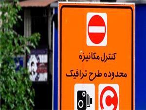 مخالفت شورای شهر با افزایش بی ضابطه نرخ طرحهای ترافیکی برای سال آینده