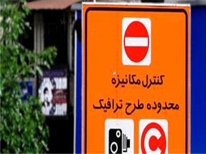 آغاز ثبت نام طرح ترافیک 99 خبرنگاران؛ ابتدای اسفند ماه