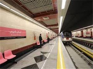 آغاز پذیرش مسافر از ایستگاه متروی کیان شهر
