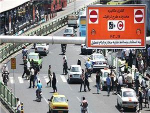 بررسی کاهش ساعت طرح ترافیک در شورای ترافیک تهران