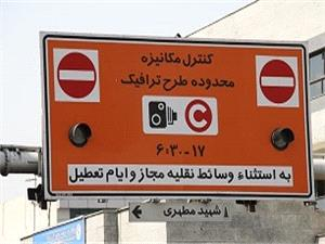 اجرا و عدم اجرای طرح ترافیک منوط به تصمیم ستاد ملی مقابله با کرونا