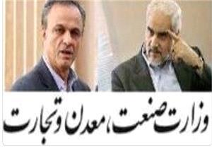 مهرعلیزاده یا رزم حسینی؛ گزینه نهایی روحانی برای وزارت صنعت، معدن و تجارت کیست؟
