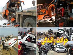کاهش 42 درصدی تصادفات فوتی و جرحی در شرق تهران
