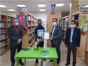 از عضو ورزشکار کتابخانه عمومي گلستان آبادان تجليل شد