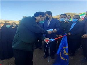 افتتاح اولین مرکز نیکوکاری روستایی شهرستان آبیک