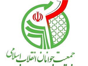 در نامه جمعیت جوانان انقلاب اسلامی به رئیسی مطرح شد؛ فهرست پیشنهادی کابینه دولت سیزدهم