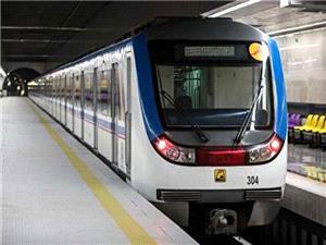 خدمات رسانی مترو تهران در تعطیلات اعلام شده مانند روزهای تعطیل است