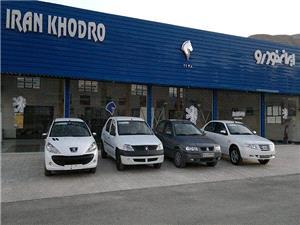 افزایش قیمت 12محصول ایران خودرو