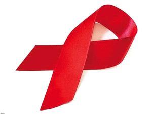 بیماری ایدز دیگر کشنده نیست