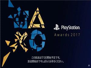 برندگان PlayStation Awards 2017 مشخص شدند