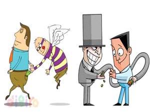 کلاهبرداریهای پیامکی؛ ترفندی منسوخ شده ولی پرکاربرد! + عکس