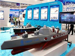 دی 3000؛ کشتی جنگی رباتیک جدید چین