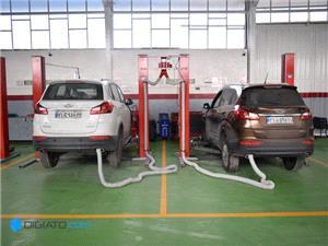 تحول در کیفیت خدمات پس از فروش؛ مرکز خدماتی مدیران خودرو در شهر قدس افتتاح شد