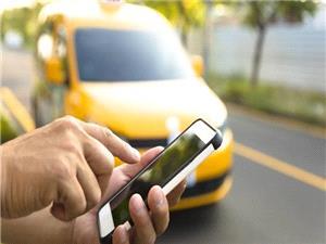 جعبه ابزار: اپلیکیشن هایی برای مقایسه قیمت تاکسی یاب های آنلاین
