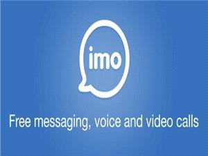 تماس صوتی اپلیکیشن ایمو در ایران فیلتر شد؛ کافه بازار برنامه را حذف کرد