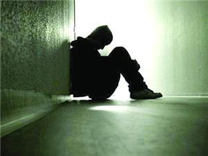 درمان افسردگی به کمک طب سنتی