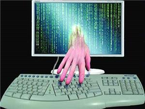 کلاهبرداری از کاربران با حراجی های اینترنتی