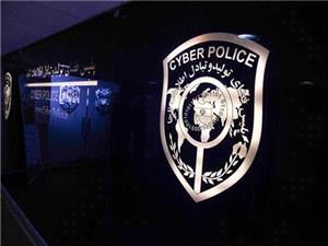 هشدار پلیس فتا درباره «حراج جمعه سیاه»