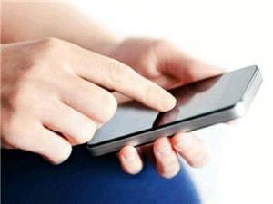 پیامک دریافت هزینه برای جلوگیری از قطع موبایل جعلی است