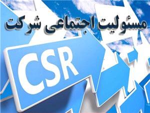 تصویب بودجه 210 میلیارد تومانی برای عمل به مسئولیت اجتماعی در ماهشهر