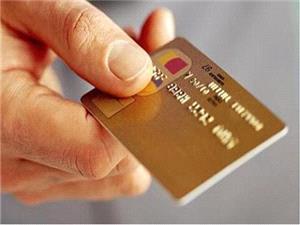 ارائه کارت اعتباری سهام عدالت در روزهای آینده