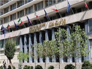 توضیح روابط عمومی وزارت نفت درباره اظهارات الیاس نادران