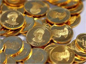 کاهش 80 هزار تومانی نرخ سکه