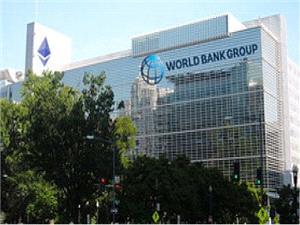 بانک جهانی چیست و چگونه عمل میکند؟