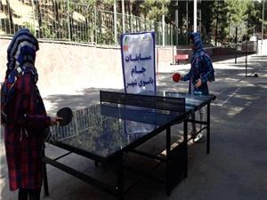 برگزاری ویژه برنامه های ورزشی منطقه 4 تهران در دهه کرامت