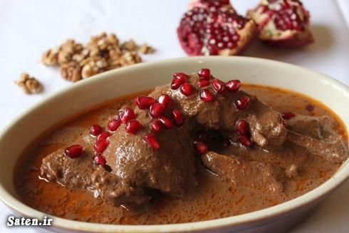 غذای سالم طرز تهیه فسنجان شمالی طرز تهیه خورش فسنجان شام خوشمزه اموزش انواع خورش آموزش غذای ایرانی آموزش غذا مجلسی آموزش آشپزی