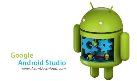 دانلود Google Android Studio 2.3.0.8 برنامه نویسی اندروید - آریا ...دانلود Google Android Studio Bundle + IDE v2.3.0.8 Build 162.3764568 - نرم