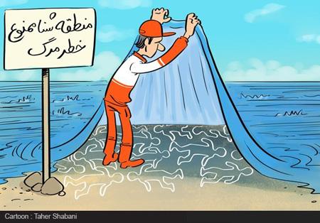 کاریکاتور با معنی, کاریکاتور جدید