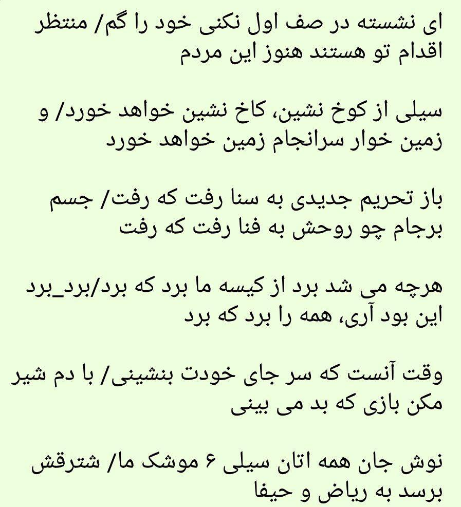 Iqbal Social Poetry And Social Issues Of
