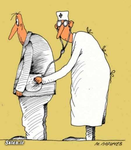 مجله پزشکی درآمد پزشکان اخبار بهداشت
