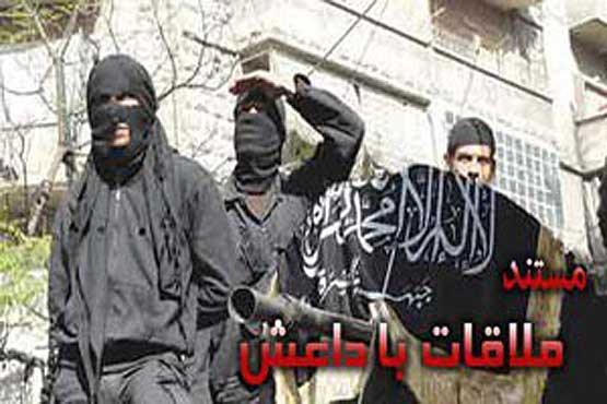 «ملاقات با داعش» امروز از شبکه يک سيما